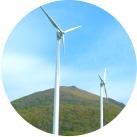 事業用大型風車