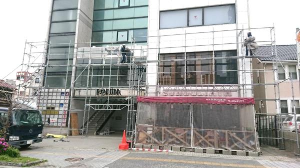 周南市フォーラムビル外壁工事施工前画像
