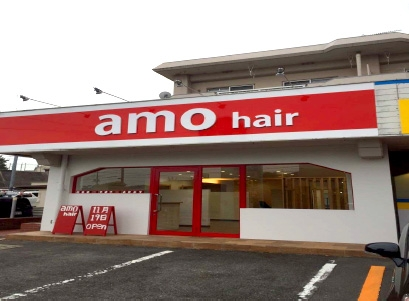 amo hair店舗改修工事施工後画像